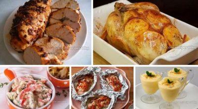 5 интересных рецептов, к новогоднему столу