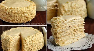 Торт «Наполеон» с очень вкусным кремом