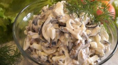 Шикарный салат из баклажанов. Рецепт будут выпрашивать все!