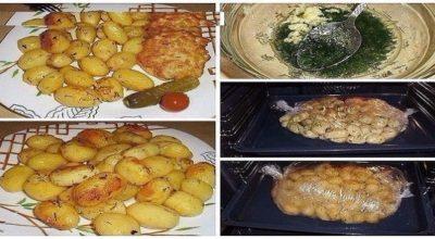 Картофель к праздничному столу
