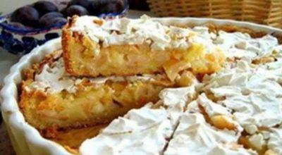 Цветаевский яблочный пирог с начинкой