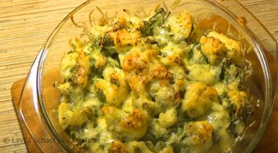 Горячий салат «Царица» из цветной капусты с сыром и грецкими орехами