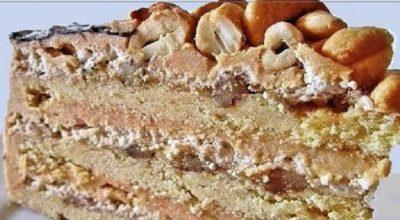 Торт «Страсть маркизы»