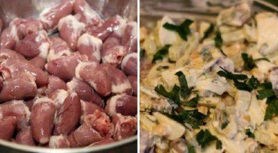 Как приготовить очень вкусный салат из куриных сердец