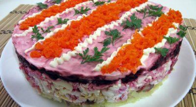 Праздничный салат «Сельдь под шубой по-новому»