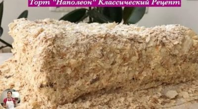 Торт «Наполеон» Классический Рецепт (Домашний и Очень Вкусный)