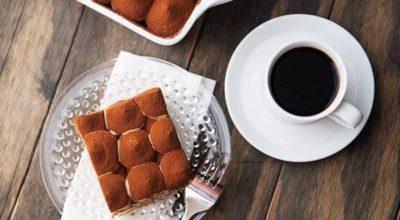 Торт «Самый вкусный «тирамису». Очень вкусный, бархатный, нежный, кофейный