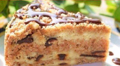 Очень популярный пирог с творогом и черносливом