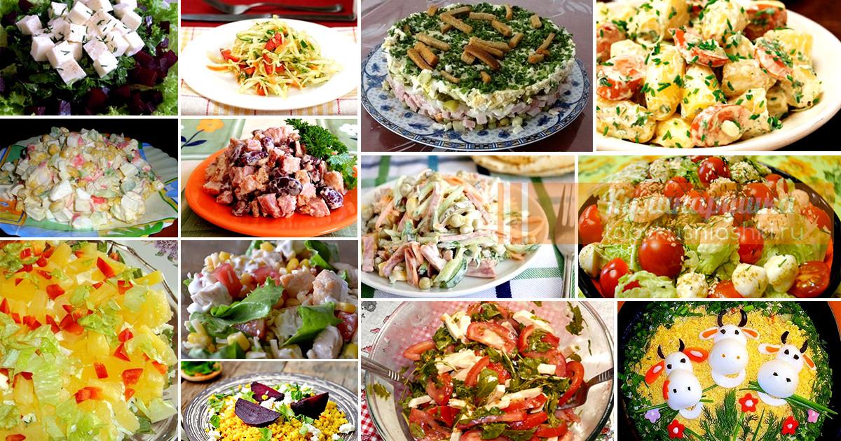 ТОП-8 рецептов салатов без майонеза на все случаи и времена! Шальная подборка!