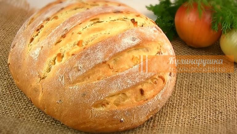 Домашний луковый хлеб: ничего вкуснее вы еще не пробовали