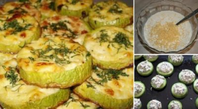 Как приготовить нежные и сочные кабачки: восхитительный рецепт из простых ингредиентов