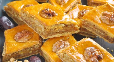 Шикарный восточный десерт «Пахлава». Тает во рту… Рекомендую