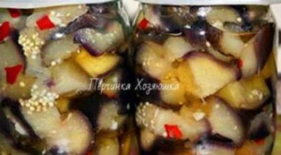 Маринованные баклажаны как грибы с перцем…