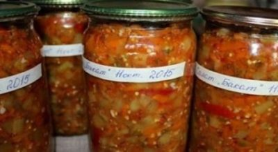 Салат «Бакат» с баклажанами на зиму. Супер рецепт