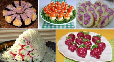 5 простых и необычных закусок, которые украсят праздничный стол