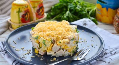 Салат с курицей, ананасами и кукурузой: рецепт с фото пошагово
