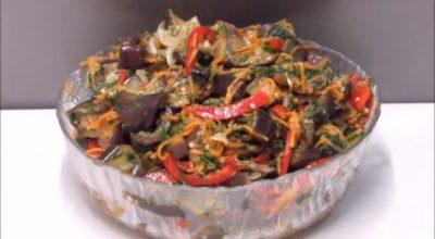 Баклажаны по-корейски: вы обязательно полюбите этот салат с первой ложки