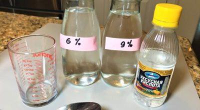 Как получить столовый уксус из 70%-ной уксусной кислоты, просто нужно соблюсти следующие пропорции