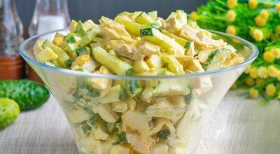 Простой салат «Вкусняшка» из огурцов. Ну до чего же вкусный