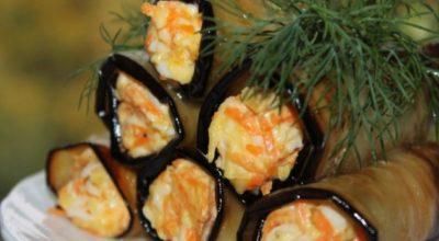 Изумительные рулеты из баклажан с корейской морковью и сыром