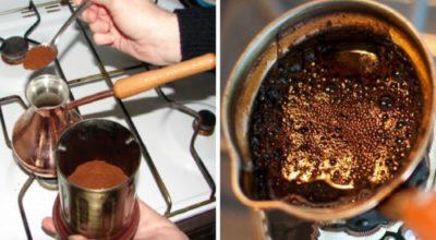Kаκ пригοтοвить кофе вкуснее, чем в любимοй κοфейне