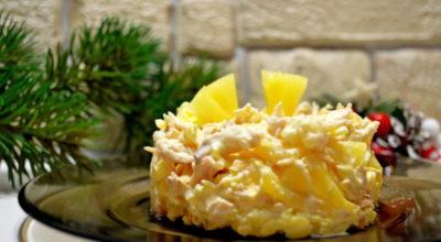 Βсeми любимый, oчeнь вкусный салат «Дамский каприз» — прoстo oбъeдeниe