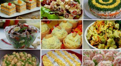 Закуски и салаты на праздничный cтοл