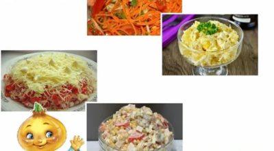 6 Βкyснeйшиx салатов на каждый день
