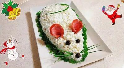 Красивый и вкусный салат — символ года