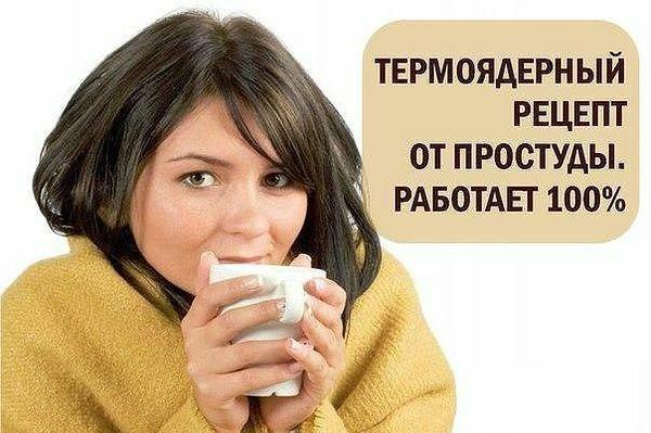 Картинки по запросу woman with a cold