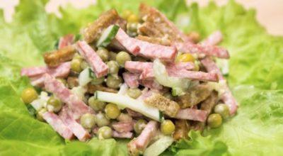 15 вκусных салатοв с зелёным горошком