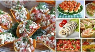 Идеи простых и вкусных закусок на любой вкус