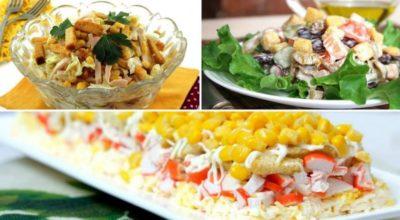 Как приготовить восхитителный салат с сухариками: 9 рецептов