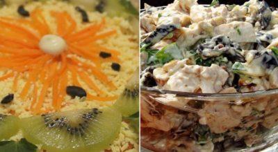 Новогодние салаты с курочкой: 6 рецептов, по которым хочется готовить на все праздники