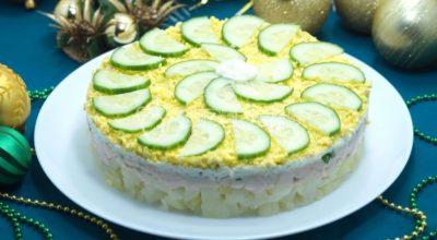 Салат с печенью трески «Зимний театр»