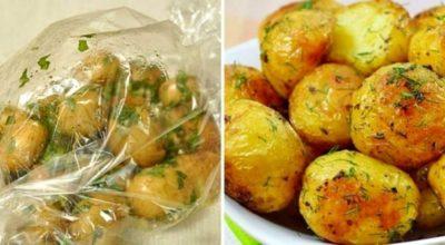Картошка в духовке, которая подойдет и на праздник и на будни