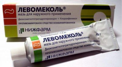 Левомеколь — мощное лекарство, но в аптеке вам о нем не расскажут. Вот почему