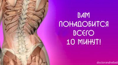 «Самая большая ошибка тех, у кого болит спина…» Опытный хирург дал супер-рецепт