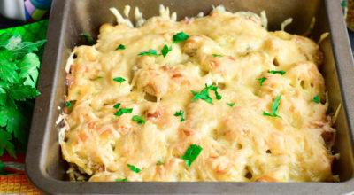 Гратен с курицей и сыром — отличное блюдо на ужин или праздничный стол