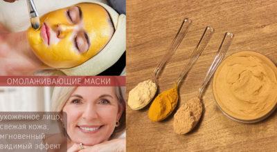 Секреты индийских красавиц: 3 рецепта для глубокого очищения кожи, устранения морщин и пигментных пятен