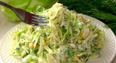 Свежие и ароматные салаты