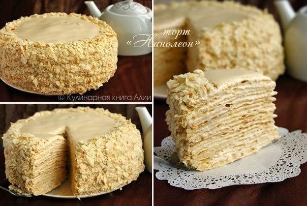 """Торт """"Наполеон"""" с очень вкусным кремом., изображение №1"""