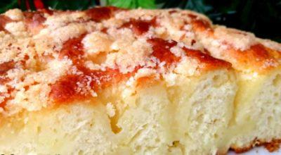 Знаменитый сахарный пирог. Вкуснее и нежнее выпечки из сдобного теста я еще не ела