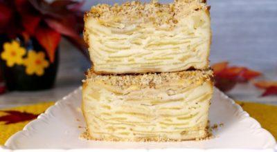 Несравненный французский яблочный пирог