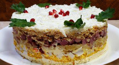 Нежно вкусный салат «Снежная королева»