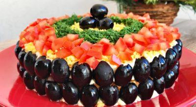 Очень красивый и вкусный салат «Карнавальная ночь»