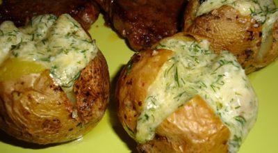 Необычный картофельный гарнир